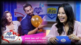 Priyanka Karki and Ayushman DS Joshi | JEEVAN SAATHI WITH MALVIKA SUBBA SEASON 04