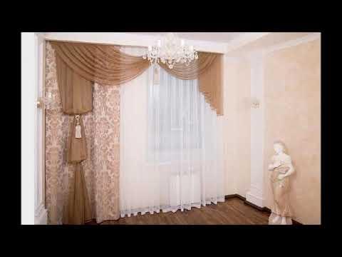 Как оформить шторы в гостинуюс балконной дверью
