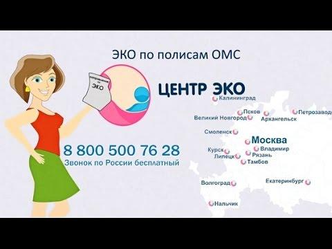 Лечение бесплодия методом ЭКО в сети клиник «Центр ЭКО»