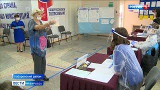 Общероссийское голосование в селе Сергеевка