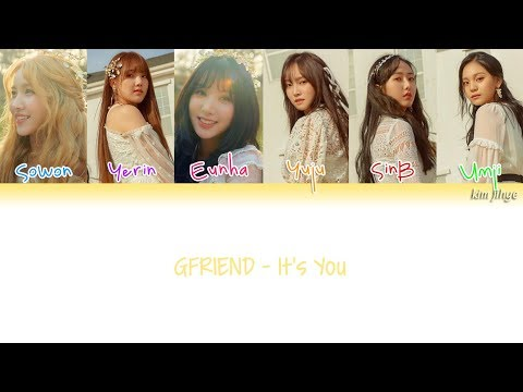 GFRIEND (여자찬구) – It's You (겨울, 끝) Lyrics (Han|Rom|Eng|COLOR CODED)