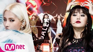 [(G)I-DLE - LION] Special Stage   M COUNTDOWN 191107 EP.642