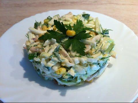 Салат из кальмаров и капусты. МОРСКОЙ. Мамулины рецепты.
