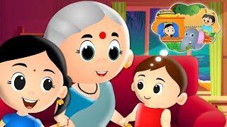 Nani Nani Suno Kahani - Hindi Rhymes | नानी नानी