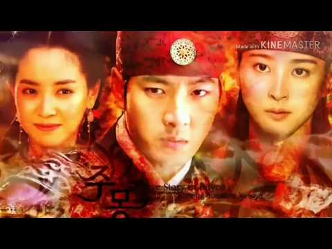Serial jumong soundtrack