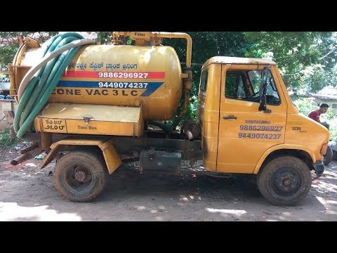 , title : 'SEPTIC TANK CLEANING PROCESS BY SRI LAXMI SEPTIC TANK CLEANING SERVICE DHARWAD.