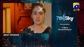 Fitoor Season 3 - Ep 44 Teaser - 26th Aug 21 - Showbiz Glam