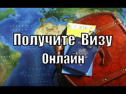 Нужна виза во Вьетнам россиянам