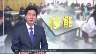 2016년 05월 23일 방송 전체 영상