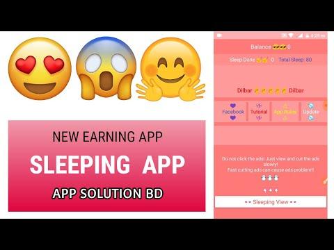Download New Earning App Sleeping App Bkash And Rocket