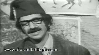 تحميل اغاني غوار الطوشة و قطوم حيص بيص و ياسين و اغنية يا عنيد يا يابا MP3