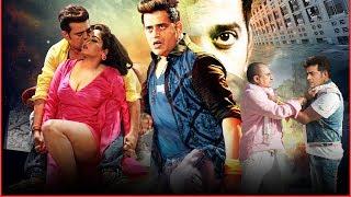 #Ravi Kishan #Anjana Singh - शहंशाह   SHAHENSHAH   Blockbuster Movie    FULL MOVIE