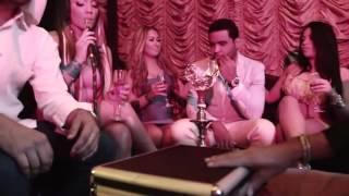 Pakas de 100  Daddy Yankee ft  Arcangel Official Video