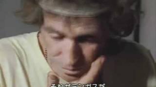 Keith Richards Charlie Watts Bobby Keys Chuck Leavell Bernard Fowler