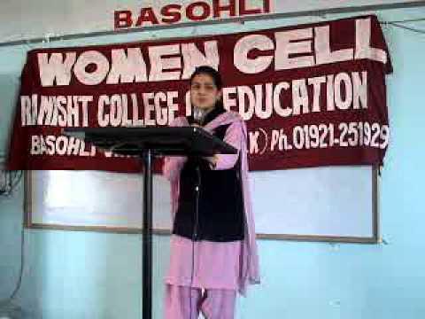 Annual Day of Ramisht Boarding School, Basohli