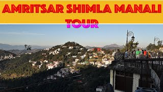 Shimla, Manali and Amritsar Tour Video