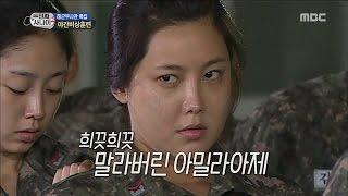 [Real men] 진짜 사나이 - Amylase left on Solbi's face 20160918