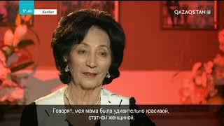 21.06.2018 – Келбет - Салиха Қожақова