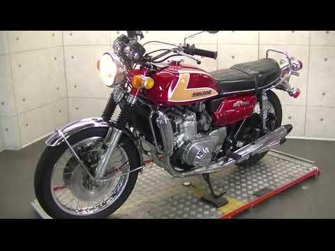GT750/スズキ 750cc 神奈川県 リバースオート相模原