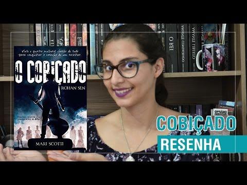 RESENHA - O COBIÇADO | CANTINHO GEEK