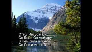 Христианское поклонение. Сборник №18