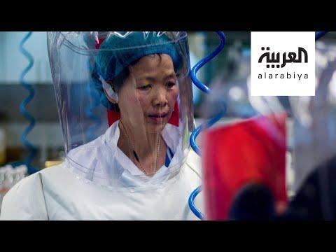 العرب اليوم - شاهد: خبيرة الفيروسات الصينية