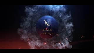 تحميل اغاني نصرت البدر و حسام الماجد / عراق الخير - OFFICIAL VIDEO MP3