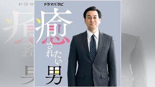 mqdefault - 鈴木浩介:連ドラ初主演 妄想が癒やしの会社員描き「攻めているな!」