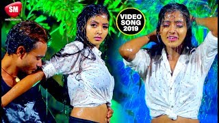 2019 Video Song S Gautam Singh New Bhojpuri Hit Song