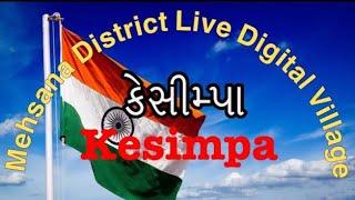 DIGITAL INDIA VILLAGE IN KESIMPA MEHSANA GUJARAT 2018-19