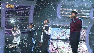 【TVPP】2AM - One Spring Day, 투에이엠 - 어느 봄날 @ Music Core Live