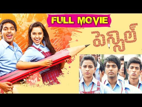 Pencil Latest Telugu Full HD Movie | 2018 Latest Full Length Movies | Telugu Movies