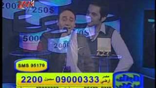 تحميل اغاني البنك بنكك مجد القاسم مع عمرو عاكف MP3