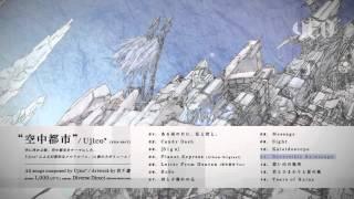 """Ujico* Presents """"空中都市"""" Demo MV"""