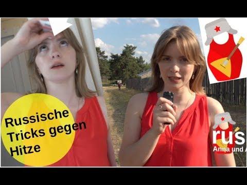 Russische Tricks gegen Hitze [Video]