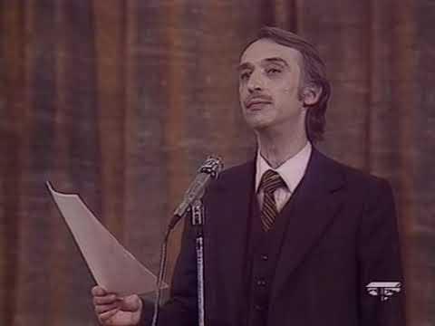 Александр Иванов - Бег внутри (Поэт сидит, поэт лежит, но это ничего не значит...)