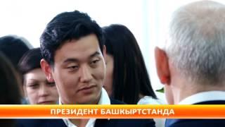 Алмазбек Атамбаевдин Башкыртстандагы иш сапары