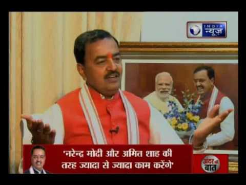 India News exclusive: Decision would be taken on right time on UCC, says Keshav Prasad Maurya