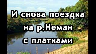 Отдых возле озер и рек минская область