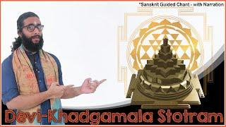 Devi Khadgamala Stotram Explanation - Process, Graphical Visualizations & Meanings - EXPLANATION