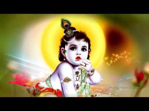Мантра Харе Кришна. Очень красивая музыка и голос. Очищает сердце, убирает беспокойство.