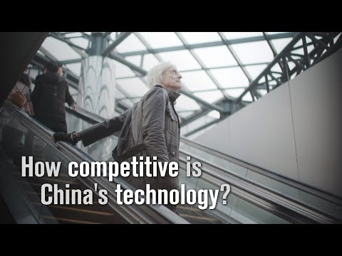 Live: How competitive is China's technology? 中国科技发展到了什么地步?