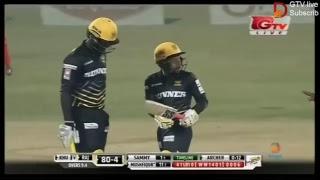 GTV  Live Stream BPL Live 2017 Rajshahi vs Khulna