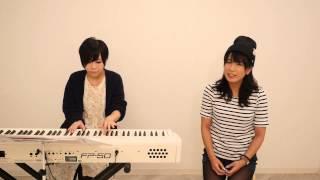 16日目Flowerオリジナル曲・作曲:伊藤詩織/氏家麻衣