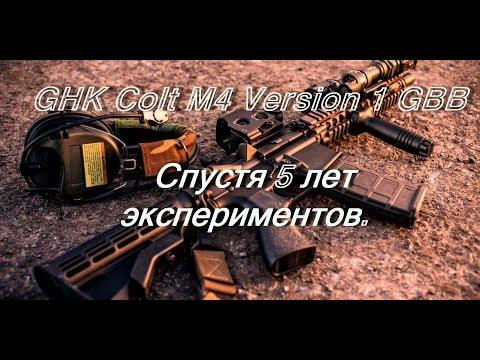 GHK M4 vs VFC HK416A5 GBB: Which is best? - смотреть онлайн