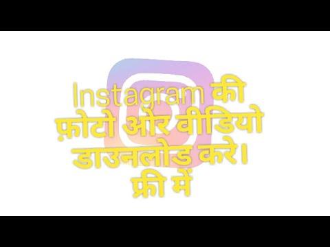 mp4 Instagram Video Downloader Uptodown, download Instagram Video Downloader Uptodown video klip Instagram Video Downloader Uptodown