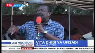 Musalia Mudavi amtaka Raisi Uhuru Kenyatta kuwalenga maafisa wa ngazi ya juu serikalini wachunguzwe