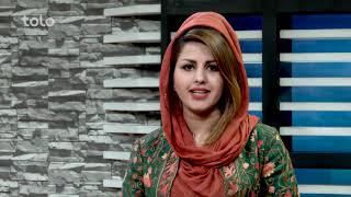 دبستان بو علی - قسمت یکصد و شصت ام