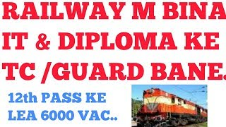 12TH PASS KE LEA RAILWAY TC , TICKET COUNTER, AND GUARD VACANCY 2018.