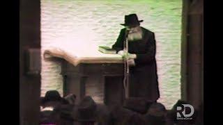 New Erev Yom Kippur Bracha and Birchas Habonim